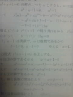 SH3F00750001.jpg